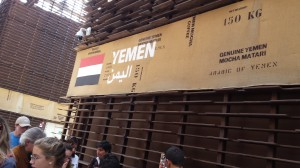 padiglione Yemen